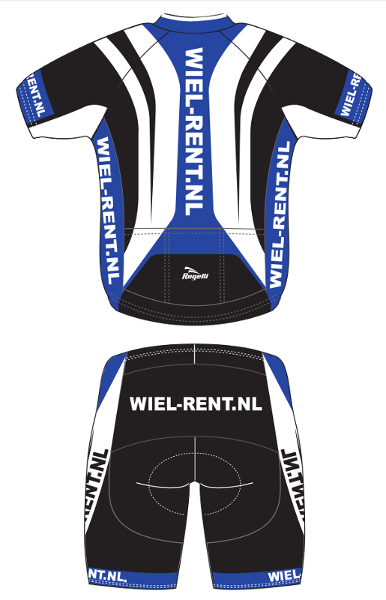 Rent or buy cycling clothes